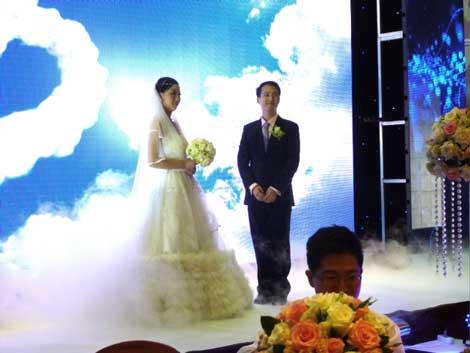 das Hochzeitspaar