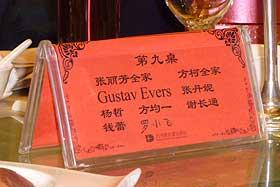 zu Gast bei der chinesischen Hochzeit
