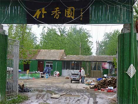ein Restaurant im ländlichen China
